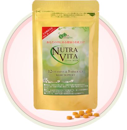VITA(ヴァイタ)の画像