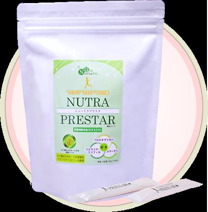NUTRA PRESTAR(ニュートラプリスタ)画像