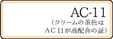 AC-11