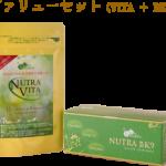 体内環境を良くする栄養 ビタミン編