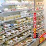 コンビニに近づくな! 超加工食品(ウルトラ加工品)の危険