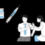 コロナワクチン、打つべきか打たざるべきか?